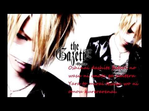 The GazettE - Shiver (Lyrics)