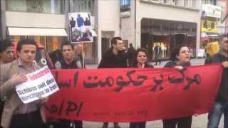 اعتراض به بساط مزدوران حکومت اسلامي در شهر کُلن آلمان