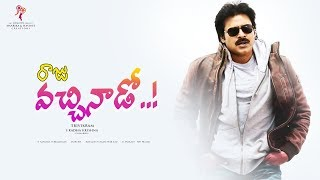 Pawan Kalyan And Trivikram New Movie Title Fixed | Pawan Kalayan