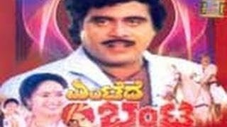 Bangari - Shiva Raj 1992: Full Kannada Movie