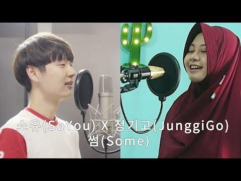 소유(SoYou) X 정기고(JunggiGo) - 썸(Some) Cover By Dragon Stone X Adinda Negara