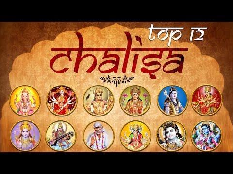 Top 12 Chalisa Collection | Hanuman Chalisa - Shiv Chalisa - Durga Chalisa