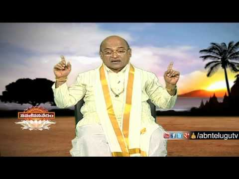 Garikapati Narasimha Rao About Power Of Sunlight & Red Color | Nava Jeevana Vedam