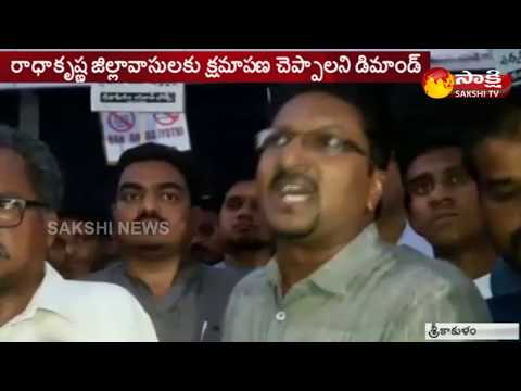 Srikakulam people protest against the Comments of ABN Radhakrishna || Sakshi TV