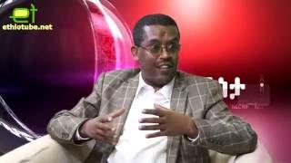 Ethiopia: EthioTube አፈርሳታ with Minalachew Simachew - Semayawi Chairman Yilkal Getnet | August 2016