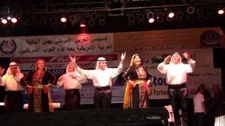 Sa'id Music & Dance Company