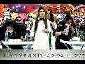 Bagair Hath Lagaay cake kahana hai Jeeto Pakistan Mein  - Jeeto Pakistan