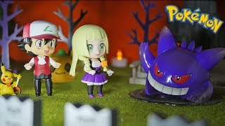 Pokemon Halloween Collection | We Are TEAM TRICK and TREAT | Metal Charm Unboxing