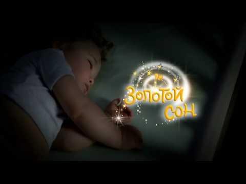 Видеогид  25 неделя  Cекс время беременности