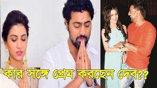 Dev's Girlfriend Rukmini Maitra's!! Rukmini Debut in Chaamp film!! Dev Latest News!!