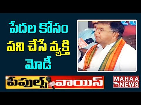 Central Government Employees Happy With Modi's Government | BJP Leader | #ElectionWar2019