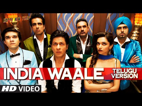 India Waale Video Song (Telugu Version)   Happy New Year   Shah Rukh Khan, Deepika Padukone, Others
