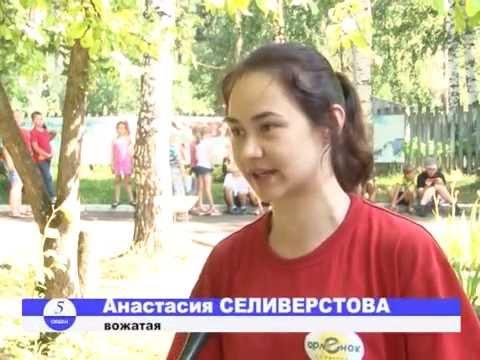 Орлятские песни - Казахстан