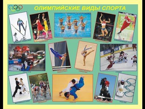 Комбинация по гимнастике на региональный  этап олимпиады по физической культуре  2015 - 2016 уч. год