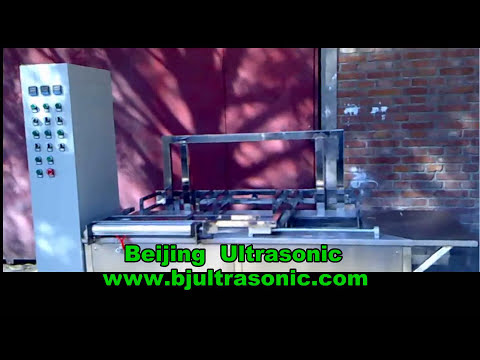 Ultrasonic Cleaning Equipment - Beijing Ultrasonic