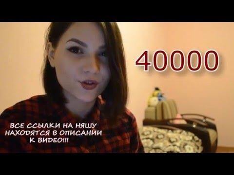 Вспоминаю как играл за безкойлового СФ)))