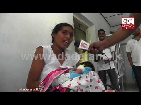 pregnant mother give|eng