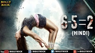 6-5=2 Official Trailer 2017 | Hindi Movies | Hindi Trailer | Bollywood Movies 2017