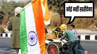 कोई नहीं खरीदेगा || Real Life Inspirational Video || 26 January Republic Day
