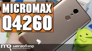 Micromax Q4260 обзор смартфона