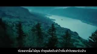 "[FMV] Fiction A Wolf Girl - Yulsic Ft. Taeny , Royal [Thaisub] By สาวน้อย""Disney"""