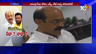 Rayalaseema Politics: Political Heat in Kurnool Assembly Constituency  News