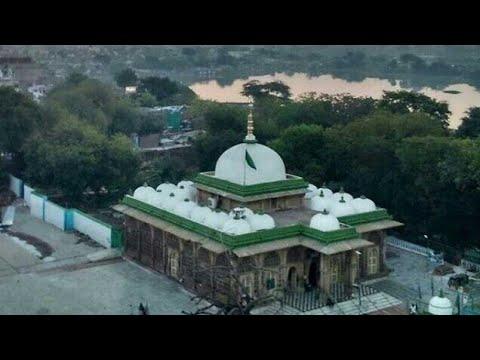 Ziarat e Dargah Hazrat Shah e Aalam(R.A.) Ahmedabad, India