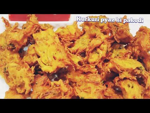 PAKODI RECIPE || Besan Ki Crispy Pakodi Banane Ke Zaruri Tips  || Sanobar's Kitchen