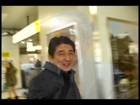 Abe Shinzo in Kakegawa City