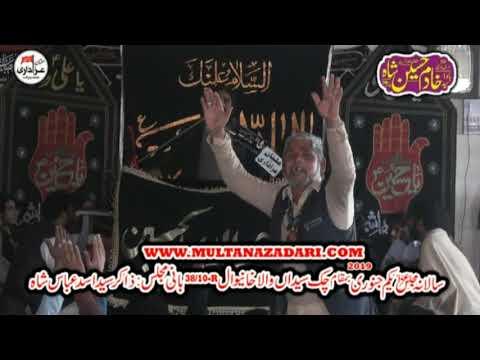 Zakir Syed Zargham Abbas Shah I Majlis 1 Jan 2019 I Jalsa Zakir Asad Abbas Shah