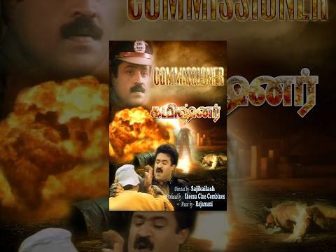Commissioner (full Movie) - Watch Free Full Length Tamil Movie Online video