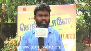 Ezhil Durai At Senjittale En Kadhala Movie Team Interview