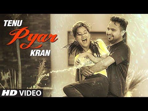 TENU PYAR KRAN (FULL SONG) | VIRASAT | SHIVA MALIK | LATEST PUNJABI SONGS 2017