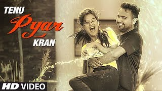 TENU PYAR KRAN (FULL SONG) | VIRASAT | SHIVA MALIK | LATEST PUNJABI SONGS 2017
