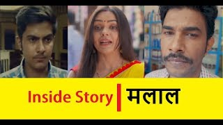 An Anguish | inside story | crime patrol satark season 2 | E80 | 1st november 2019 |