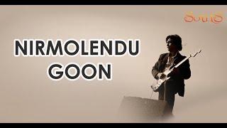 Nirmolendu Goon | নির্মলেন্দু গুন । Souls