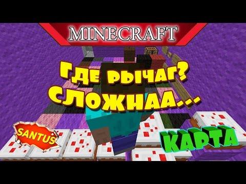 minecraft story mode какие рычаги нажать #10