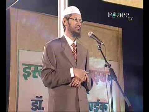 Debates In Urdu. DR ZAKIR NAIK URDU