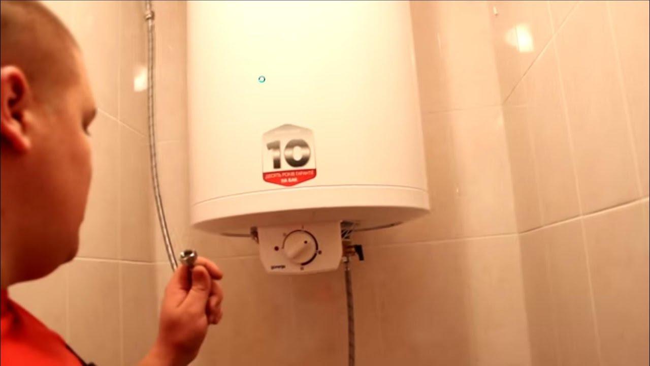 Как установить водонагреватель аристон своими руками