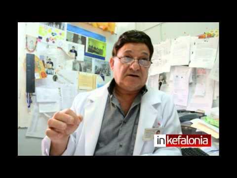 INKEFALONIA.GR : Δηλώσεις Σπύρου Σακαλή για το επικείμενο κλείσιμο της ΕΠΑΣ Νοσηλευτών