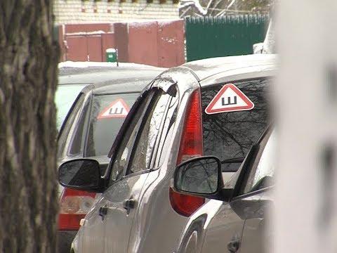 Эксперты рассказали, зачем нужно наклеивать на авто знак «Шипы»