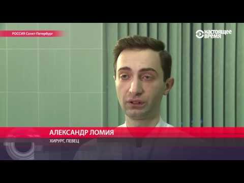 Как хирург изПетербурга покорил шоу талантов «Х-фактор» вУкраине
