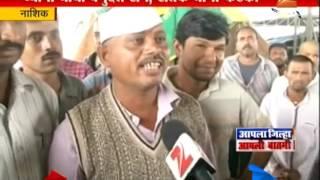Nashik | Strike By Seller Market Begins Under Tight Security