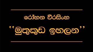 Muthukuda Ihalana   Rohana Weerasinghe