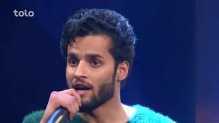 Afghan Star Season 12 - Top 11 Elimination - Farhan Adil