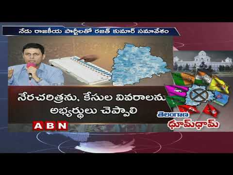 Telangana Elections | Election Commissioner Rajith Kumar to meet Political parties leaders today