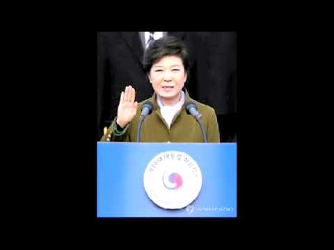 VN-SOUTH KOREAN LAWMAKERS-PRESIDENT PARK TO VISIT VIETNAM
