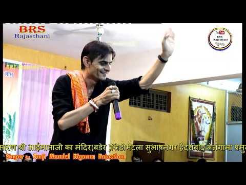 OmJi Mundel Digarna :- कागला ने  बाप बनावे ,जीवता ने पानी नहीं पावे , ओमजी मुंडेल की सत्य वाणी  II