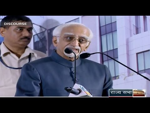 Shri M Hamid Ansari's speech at the Diamond Jubilee celebrations of the Insurance Institute of India
