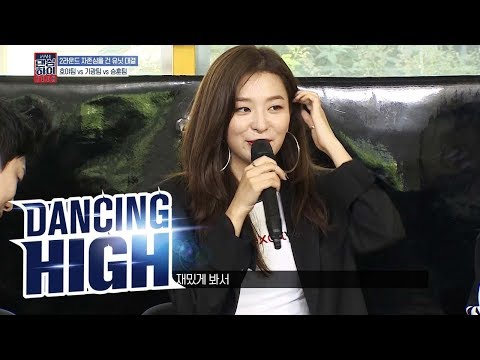 """Seul Gi """"I Wanted To See Them Dance More"""" [Dancing High Ep 7]"""